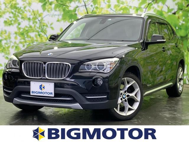 BMW X1 sDrive20i xライン レザーシート/シートヒーター/ETC 革シート ターボ HIDヘッドライト 盗難防止装置 アイドリングストップ オートライト
