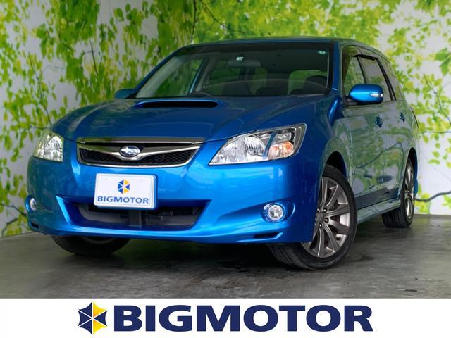 スバル 2.0GT 純正 7インチ HDDナビ/フリップダウンモニター/シート ハーフレザー/ヘッドランプ HID/ETC/EBD付ABS/エアバッグ 運転席/エアバッグ 助手席/アルミホイール/パワーウインドウ 4WD