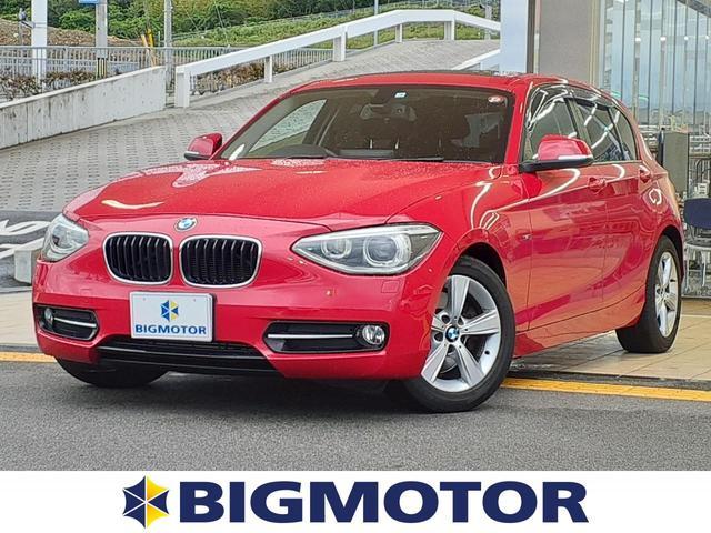 BMW 1シリーズ 116iスポーツ 純正 HDDナビ/サンルーフ/ヘッドランプ HID/ETC/EBD付ABS/横滑り防止装置/アイドリングストップ/エアバッグ 運転席/エアバッグ 助手席/エアバッグ サイド/アルミホイール