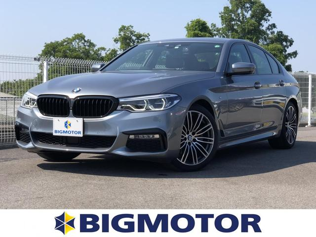 BMW 523i Mスポーツ 純正 7インチ HDDナビ/サンルーフ/シート フルレザー/車線逸脱防止支援システム/パーキングアシスト バックガイド/パーキングアシスト 自動操舵/全方位モニター 革シート 全周囲カメラ 電動シート
