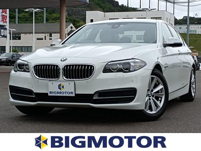 BMW 5シリーズ 523d 純正 HDDナビ/車線逸脱防止支援システム/パーキングアシスト バックガイド/ヘッドランプ HID/ETC/EBD付ABS/横滑り防止装置/アイドリングストップ/バックモニター バックカメラ