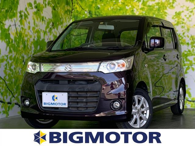 スズキ ワゴンRスティングレー 4WD X ヘッドランプ LED/ETC/EBD付ABS/アイドリングストップ/エアバッグ 運転席/エアバッグ 助手席/アルミホイール/パワーウインドウ/キーレスエントリー/オートエアコン LEDヘッドランプ