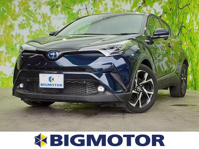 トヨタ C-HR Gモードネロ 純正ナビ/バックモニター/ドラレコ/クルーズコントロール/プッシュスタート/LED/車線逸脱防止支援システム/パーキングアシスト バックガイド/ヘッドランプ LED/EBD付ABS LEDヘッドランプ