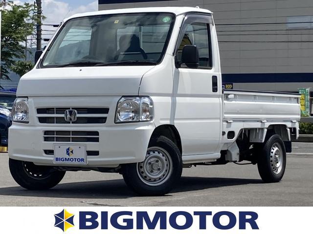 ホンダ アクティトラック SDX エアバッグ 運転席/パワーステアリング/ワンオーナー/マニュアルエアコン 4WD
