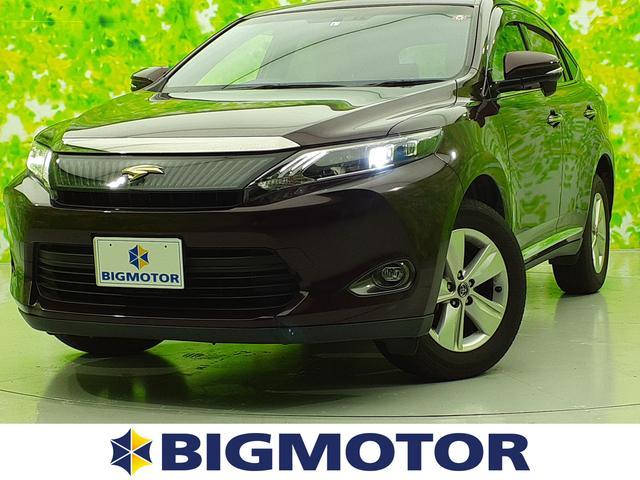 トヨタ エレガンス 社外 9インチ メモリーナビ/ヘッドランプ LED/ETC/EBD付ABS/横滑り防止装置/アイドリングストップ/TV/エアバッグ 運転席/エアバッグ 助手席/エアバッグ サイド/アルミホイール