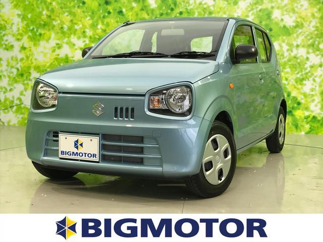 スズキ アルト L アイドリングストップ/シートヒーター/キーレス/EBD付ABS/横滑り防止装置/エアバッグ 運転席/エアバッグ 助手席/パワーウインドウ/キーレスエントリー/シートヒーター 前席/パワーステアリング