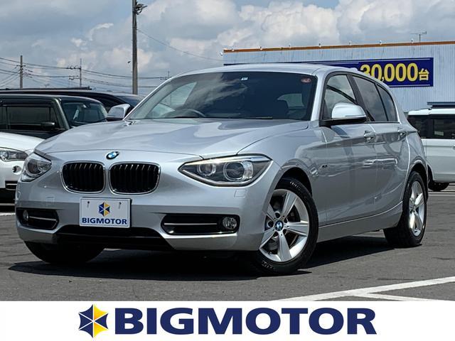 BMW 1シリーズ 116iスポーツ 純正 メモリーナビ/シート フルレザー/ヘッドランプ HID/ETC/EBD付ABS/横滑り防止装置/アイドリングストップ/エアバッグ 運転席/エアバッグ 助手席/エアバッグ サイド 革シート 記録簿