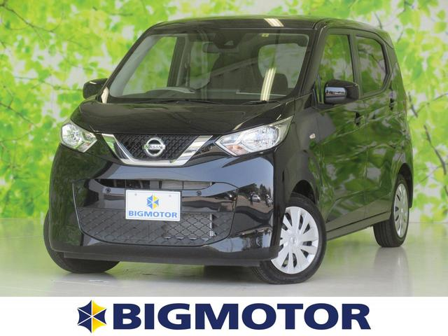 日産 S EBD付ABS/横滑り防止装置/アイドリングストップ/エアバッグ 運転席/エアバッグ 助手席/エアバッグ サイド/パワーウインドウ/キーレスエントリー/パワーステアリング/盗難防止システム