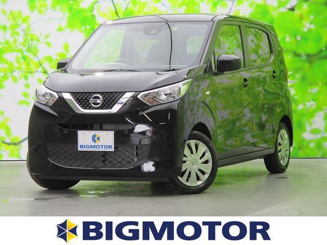 日産 S エマージェンシーブレーキ/EBD付ABS/横滑り防止装置/アイドリングストップ/エアバッグ 運転席/エアバッグ 助手席/エアバッグ サイド/パワーウインドウ/キーレスエントリー