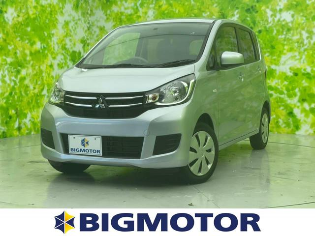 三菱 eKワゴン 4WD M EBD付ABS/アイドリングストップ/エアバッグ 運転席/エアバッグ 助手席/パワーウインドウ/キーレスエントリー/オートエアコン/シートヒーター 前席/パワーステアリング/4WD