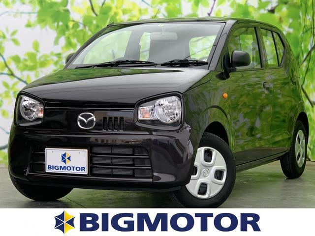 マツダ キャロル GL ABS/EBD付ABS/横滑り防止装置/アイドリングストップ/エアバッグ 運転席/エアバッグ 助手席/衝突安全ボディ/パワーウインドウ/キーレスエントリー/シートヒーター 前席/パワーステアリング
