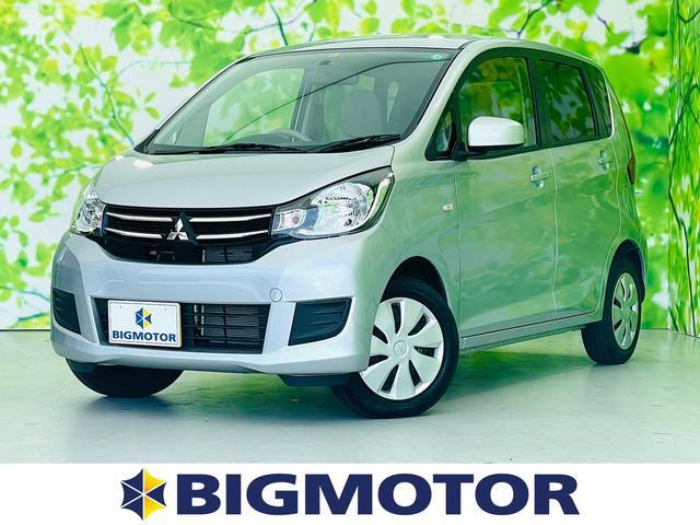三菱 eKワゴン 4WD-M EBD付ABS/アイドリングストップ/エアバッグ 運転席/エアバッグ 助手席/パワーウインドウ/キーレスエントリー/オートエアコン/シートヒーター 前席/パワーステアリング/4WD