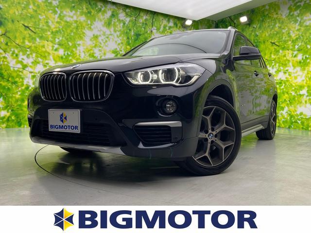 BMW X1 xDrive18d_xライン 純正 メモリーナビ/シート ハーフレザー/車線逸脱防止支援システム/パーキングアシスト バックガイド/パーキングアシスト 自動操舵/ETC/EBD付ABS/横滑り防止装置 バックカメラ 4WD