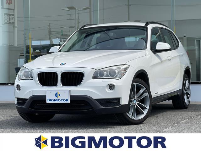BMW X1 sDrive18iスポーツ 純正 HDDナビ/ヘッドランプ HID/ETC/EBD付ABS/横滑り防止装置/エアバッグ 運転席/エアバッグ 助手席/エアバッグ サイド/アルミホイール/パワーウインドウ/キーレスエントリー 記録簿