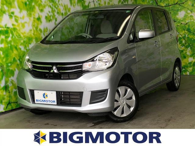 4WD M EBD付ABS/アイドリングストップ/エアバッグ 運転席/エアバッグ 助手席/パワーウインドウ/キーレスエントリー/オートエアコン/シートヒーター 前席/パワーステアリング/4WD