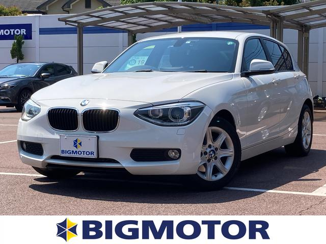 BMW 1シリーズ 116i 純正 7インチ メモリーナビ/ヘッドランプ HID/EBD付ABS/横滑り防止装置/アイドリングストップ/エアバッグ 運転席/エアバッグ 助手席/エアバッグ サイド/アルミホイール HIDヘッドライト