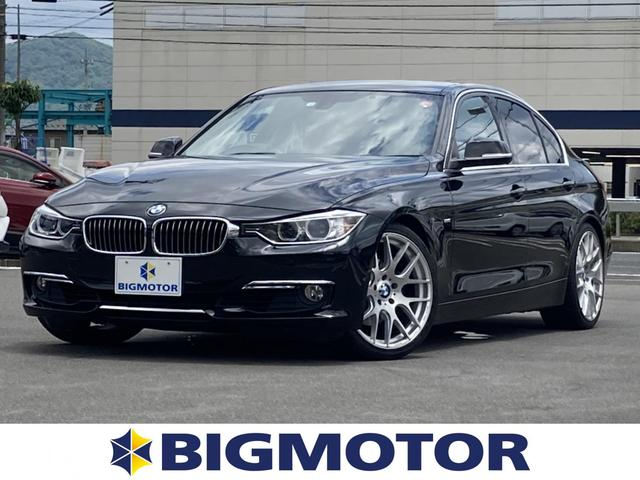 BMW 3シリーズ 320i xDriveラグジュアリー 純正 7インチ HDDナビ/シート フルレザー/パーキングアシスト バックガイド/ETC/EBD付ABS/横滑り防止装置/アイドリングストップ/バックモニター/DVD/エアバッグ 運転席 革シート