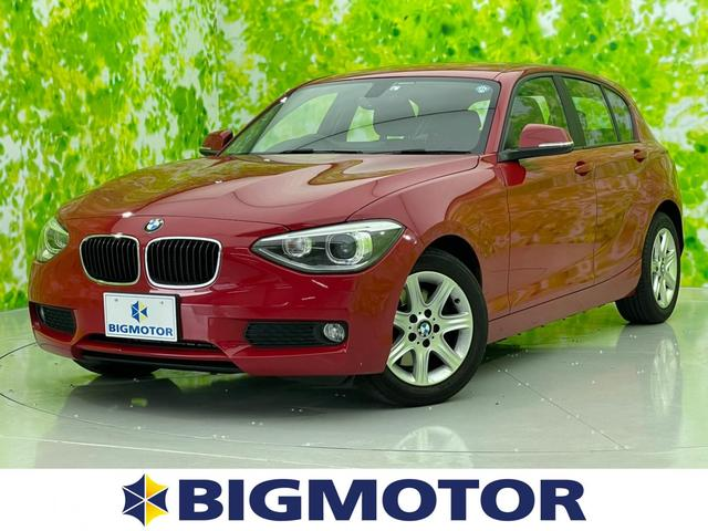 BMW 116i 純正 メモリーナビ/ヘッドランプ HID/EBD付ABS/横滑り防止装置/アイドリングストップ/エアバッグ 運転席/エアバッグ 助手席/エアバッグ サイド/アルミホイール/パワーウインドウ 記録簿