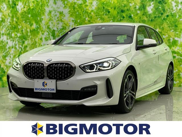 BMW 118i Mスポーツ 純正 10インチ HDDナビ/シート ハーフレザー/ヘッドランプ LED/ETC/アルミホイール/キーレスエントリー/オートエアコン/ワンオーナー/取扱説明書・保証書 LEDヘッドランプ