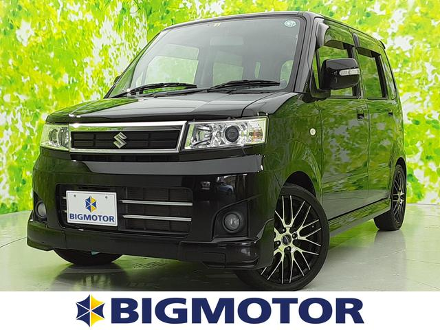 スズキ ワゴンR T 社外 7インチ HDDナビ/ヘッドランプ HID/ETC/EBD付ABS/エアバッグ 運転席/エアバッグ 助手席/アルミホイール/パワーウインドウ/キーレスエントリー/オートエアコン