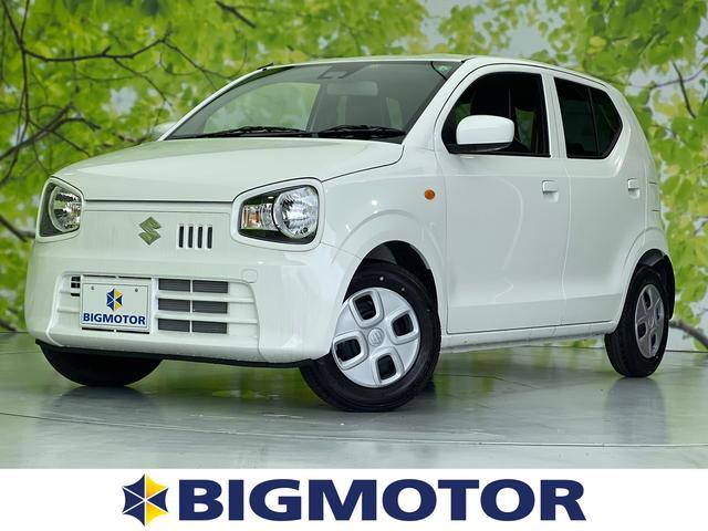 スズキ アルト S デュアルセンサーブレーキサポート/EBD付ABS/横滑り防止装置/アイドリングストップ/エアバッグ 運転席/エアバッグ 助手席/パワーウインドウ/キーレスエントリー/シートヒーター運転席