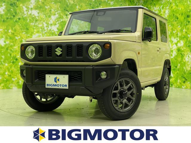 スズキ XC 車線逸脱防止支援システム/ヘッドランプ LED/ABS/横滑り防止装置/エアバッグ 運転席/エアバッグ 助手席/エアバッグ サイド/パワーウインドウ 4WD