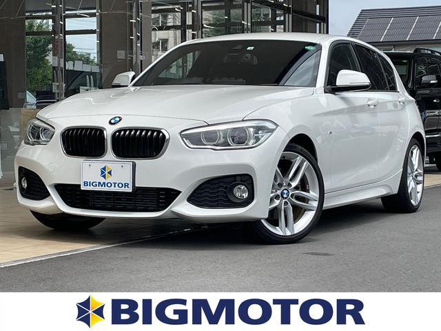 BMW 118d_Mスポーツ 純正 メモリーナビ/車線逸脱防止支援システム/ヘッドランプ LED/ETC/EBD付ABS/横滑り防止装置/アイドリングストップ/DVD/エアバッグ 運転席/エアバッグ 助手席/エアバッグ サイド