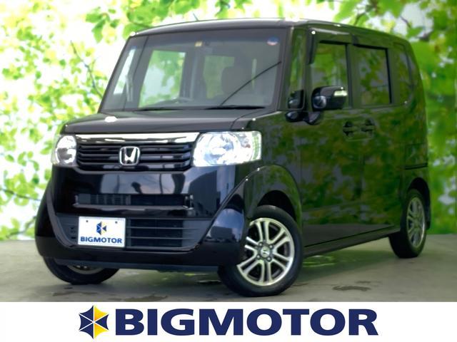 ホンダ G・ターボLパッケージ 純正 7インチ メモリーナビ/両側電動スライドドア/ETC/EBD付ABS/横滑り防止装置/アイドリングストップ/クルーズコントロール/DVD/TV/ターボ/エアバッグ 運転席/エアバッグ 助手席