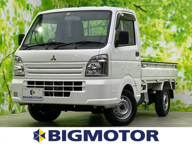 三菱 ミニキャブトラック 4WD M 社外 8インチ メモリーナビ/エアバッグ 運転席/パワーステアリング/4WD/マニュアルエアコン/取扱説明書・保証書