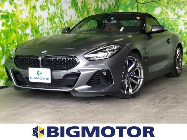 BMW M40iフローズン・グレー 純正 8インチ HDDナビ/車線逸脱防止支援システム/パーキングアシスト バックガイド/パーキングアシスト 自動操舵/ヘッドランプ LED/ETC/EBD付ABS/横滑り防止装置 バックカメラ 記録簿