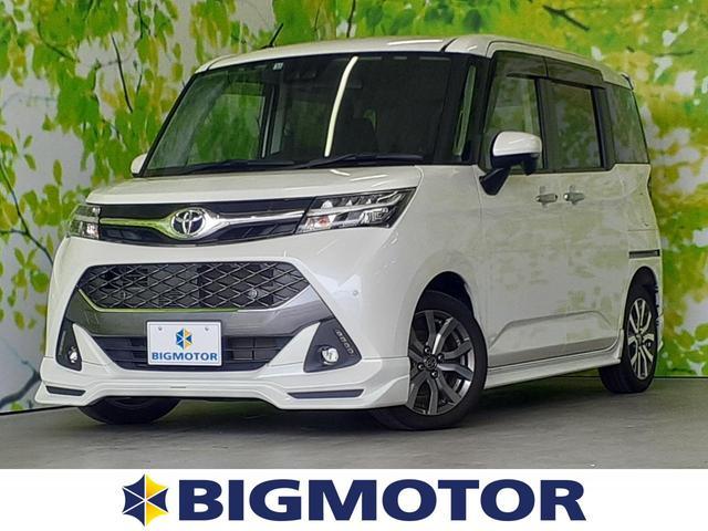 トヨタ カスタムG-T 社外 7インチ メモリーナビ/両側電動スライドドア/車線逸脱防止支援システム/ドライブレコーダー 純正/ヘッドランプ LED/Bluetooth接続/ETC/EBD付ABS/横滑り防止装置 フルエアロ