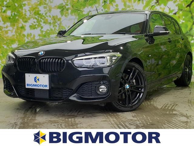 BMW 1シリーズ 118i Mスポーツエディションシャドー 純正 7インチ HDDナビ/シート フルレザー/車線逸脱防止支援システム/パーキングアシスト バックガイド/パーキングアシスト 自動操舵/ヘッドランプ LED/Bluetooth接続 革シート ETC