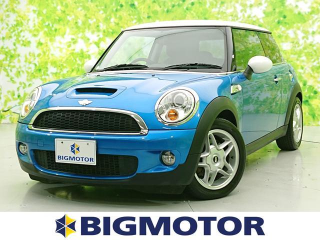 MINI MINI クーパーS シート ハーフレザー/ヘッドランプ HID/ETC/EBD付ABS/横滑り防止装置/エアバッグ 運転席/エアバッグ 助手席/エアバッグ サイド/アルミホイール/パワーウインドウ/キーレスエントリー