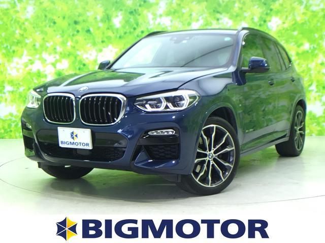 BMW xDrive20d_Mスポーツ 純正ナビ/半革シート/全周囲モニター アダプティブクルーズコントロール 全周囲カメラ LEDヘッドランプ 電動シート 4WD 禁煙車 ハーフレザー メモリーナビ DVD再生 レーンアシスト ETC