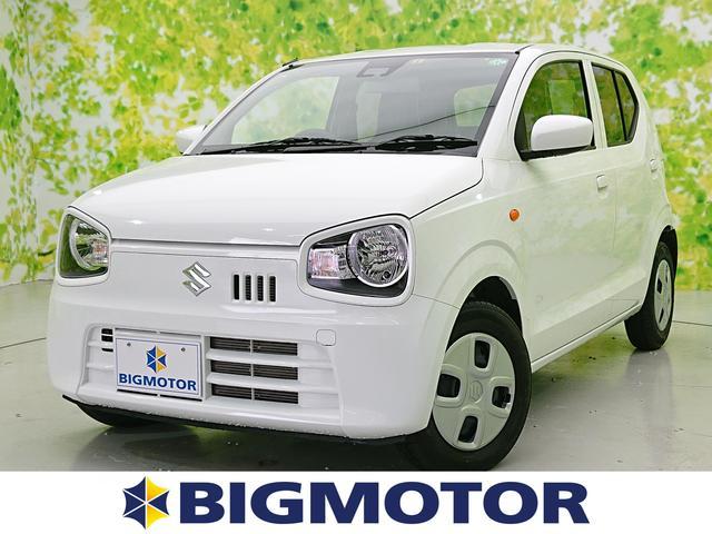 スズキ アルト S デュアルセンサーブレーキサポート/EBD付ABS/横滑り防止装置/アイドリングストップ/エアバッグ 運転席/エアバッグ 助手席/パワーウインドウ/キーレスエントリー/シートヒーター 運席 禁煙車