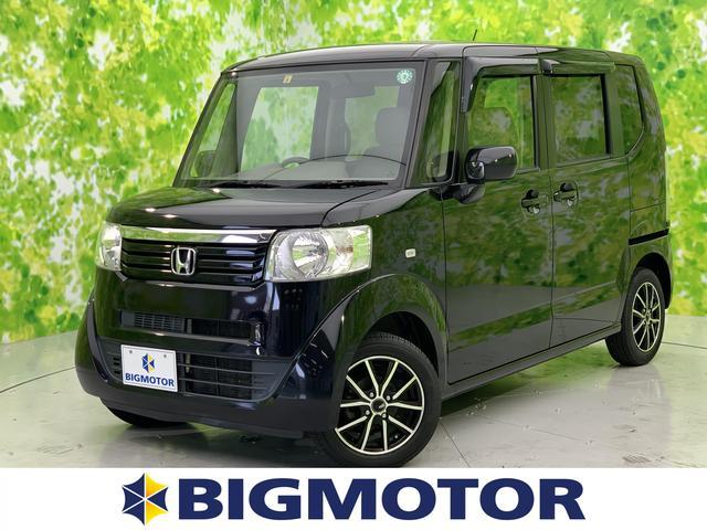 ホンダ G ETC/EBD付ABS/横滑り防止装置/アイドリングストップ/エアバッグ 運転席/エアバッグ 助手席/アルミホイール/パワーウインドウ/キーレスエントリー/オートエアコン/パワーステアリング