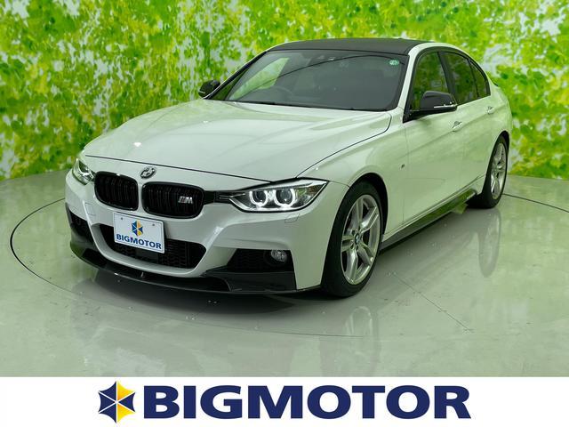 BMW 320i_Mスポーツ 純正 HDDナビ/パーキングアシスト バックガイド/ヘッドランプ HID/ETC/EBD付ABS/横滑り防止装置/アイドリングストップ/バックモニター/DVD/エアバッグ 運転席 バックカメラ 記録簿