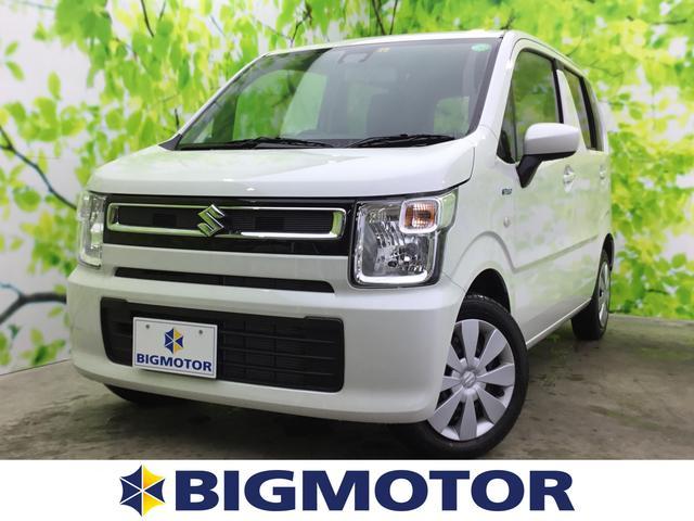 スズキ FX セーフティパッケージ/EBD付ABS/横滑り防止装置/アイドリングストップ/エアバッグ 運転席/エアバッグ 助手席/パワーウインドウ/キーレスエントリー/オートエアコン/シートヒーター 前席
