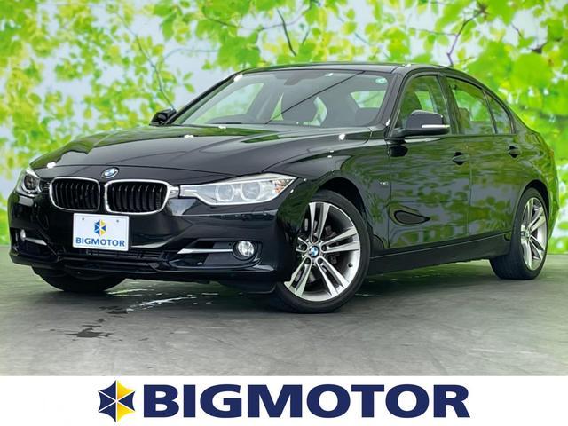 BMW 3シリーズ 328iスポーツ 純正 HDDナビ/パーキングアシスト バックガイド/ヘッドランプ HID/EBD付ABS/横滑り防止装置/アイドリングストップ/バックモニター/地上波デジタルチューナー/DVD ターボ バックカメラ
