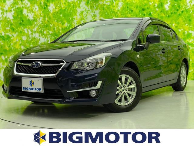 スバル 1.6i-L 純正 7インチ メモリーナビ/ヘッドランプ HID/ETC/EBD付ABS/横滑り防止装置/TV/エアバッグ 運転席/エアバッグ 助手席/アルミホイール/パワーウインドウ/キーレスエントリー 4WD