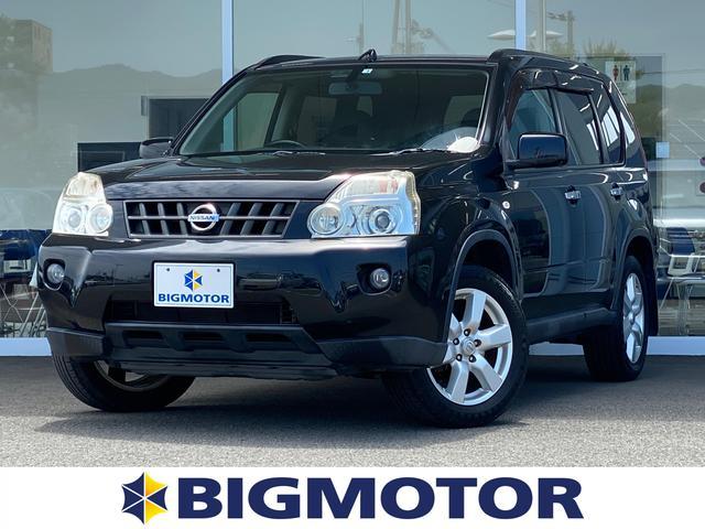 日産 エクストレイル 20Xtt 純正 HDDナビ/ヘッドランプ HID/ETC/EBD付ABS/横滑り防止装置/TV/ルーフレール/エアバッグ 運転席/エアバッグ 助手席/アルミホイール/パワーウインドウ/キーレスエントリー 4WD