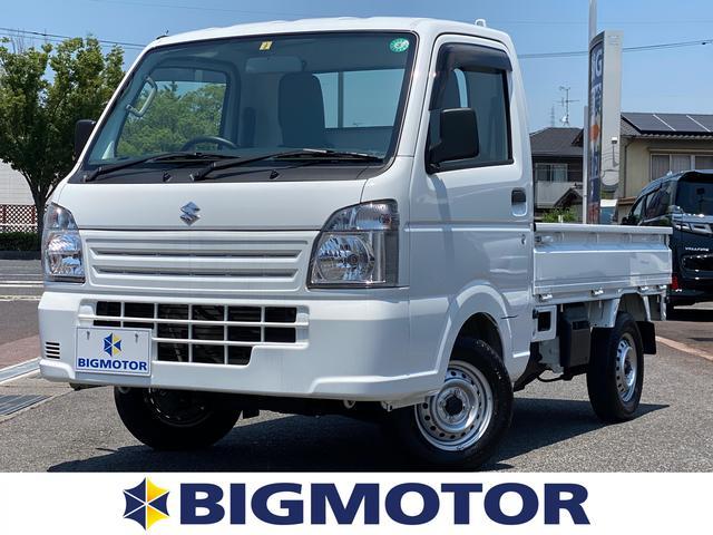 スズキ キャリイトラック 4WD_KC ABS/エアバッグ 運転席/エアバッグ 助手席/衝突安全ボディ/パワーステアリング/4WD/マニュアルエアコン/取扱説明書・保証書/最大積載量350kg/デュアルエアバック/アクセサリーソケット