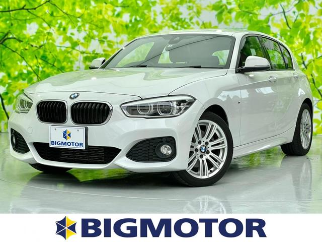 BMW 1シリーズ 118d Mスポーツ 純正 HDDナビ/車線逸脱防止支援システム/ヘッドランプ LED/ETC/EBD付ABS/横滑り防止装置/アイドリングストップ/DVD/エアバッグ 運転席/エアバッグ 助手席/エアバッグ サイド