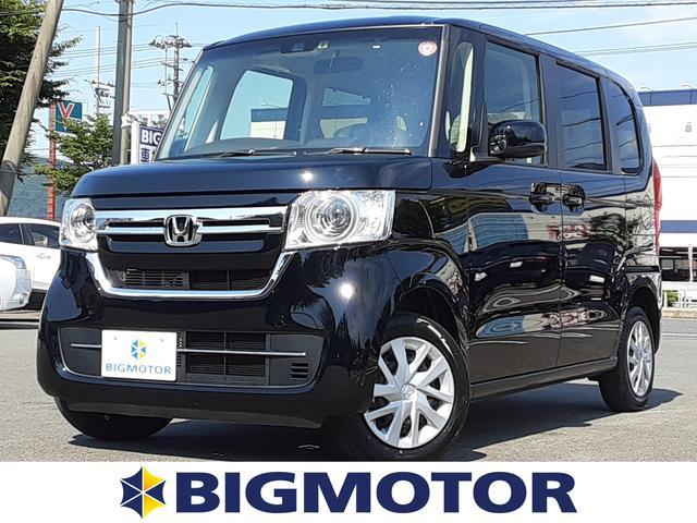 ホンダ L 4WD//ホンダセンシング/パワースライドドア/電動スライドドア/車線逸脱防止支援システム/パーキングアシスト バックガイド/ヘッドランプ LED/EBD付ABS/横滑り防止装置 LEDヘッドランプ