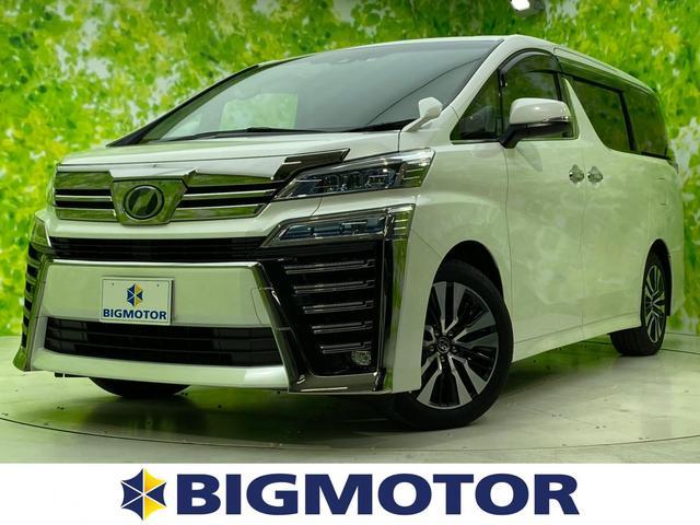 トヨタ Z-Gエディション 純正 10インチ ナビ/フリップダウンモニター/両側電動スライドドア/パーキングアシスト バックガイド/電動バックドア/ヘッドランプ LED/ETC/EBD付ABS/横滑り防止装置 フルエアロ