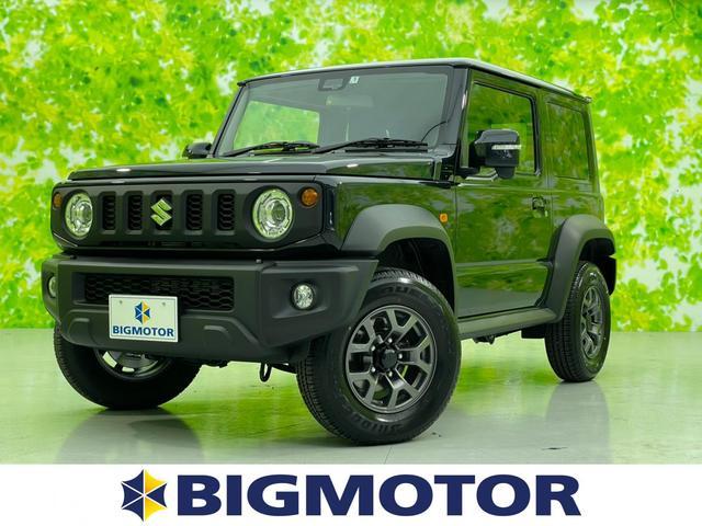 スズキ JC 車線逸脱防止支援システム/ヘッドランプ LED/EBD付ABS/横滑り防止装置/エアバッグ 運転席/エアバッグ 助手席/エアバッグ サイド/パワーウインドウ/キーレスエントリー/オートエアコン 4WD