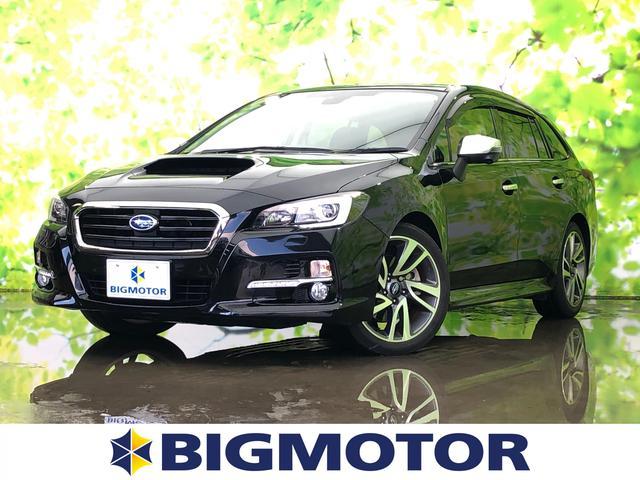 スバル レヴォーグ 1.6GT-Sアイサイト 純正 7インチ メモリーナビ/車線逸脱防止支援システム/ヘッドランプ HID/ETC/EBD付ABS/横滑り防止装置/アイドリングストップ/TV/エアバッグ 運転席/エアバッグ 助手席 バックカメラ