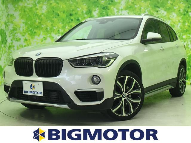 BMW X1 xDrive18d xライン 純正 HDDナビ/シート フルレザー/車線逸脱防止支援システム/パーキングアシスト バックガイド/パーキングアシスト 自動操舵/ヘッドランプ LED/ETC/EBD付ABS 革シート バックカメラ
