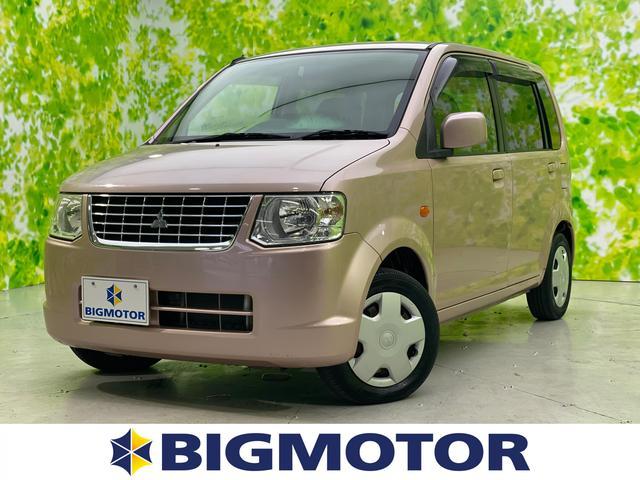 三菱 eKワゴン G EBD付ABS/エアバッグ 運転席/エアバッグ 助手席/パワーウインドウ/キーレスエントリー/パワーステアリング/FF/マニュアルエアコン