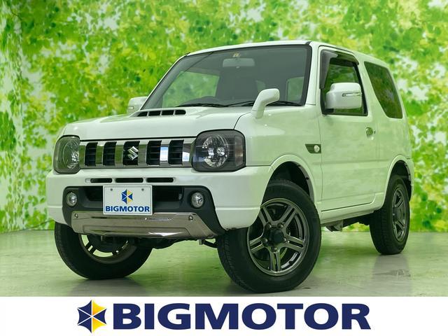スズキ ランドベンチャー シート ハーフレザー/ABS/エアバッグ 運転席/エアバッグ 助手席/アルミホイール/パワーウインドウ/キーレスエントリー/パワーステアリング/4WD/マニュアルエアコン/取扱説明書・保証書